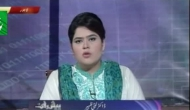 Interview of Chairman HEC at PTV Channel