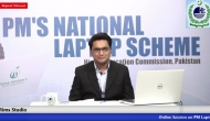 Online Session on PM Laptop Scheme episode 02