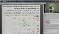 VEPP Online Lecture on Arabic Language Course 8/11/2016