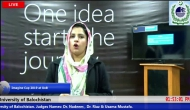 Session on Imagine Cup 2019 part 2 regional final Balochistan