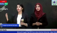 Imagine Cup regional final LGU Lahore Day 2 part 4
