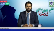 Program on Science and Media hosted by Wajid Zulqarnain
