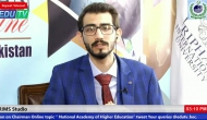 Chairman Online Ep 10 (NAHE) National Academy of Higher Education