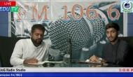 UoG Radio Transmisison