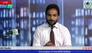 Urdu Bolna Seekhya Ep1 LGU Studio