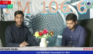 Live UoG Radio Transmission 17th Sept 2019