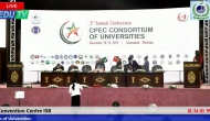 Closing Ceremony of 3rd Annual Consortium of Universities day 2 part 2