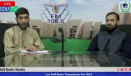 Live UoG Radio Transmission 13th Dec 2019