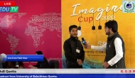Imagine Cup 2020 from University of Balochistan Quetta Part 2