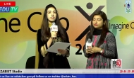 Imagine Cup 2020 Regional Finals North (SZABIST) part 1
