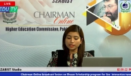 HD -Chairman Online Ep 15 Topic Ehsaas Scholarship Program