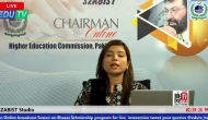 SD- Chairman Online Ep 15 Toipic Ehsaas Scholarship Program