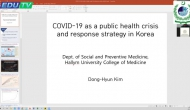 PERN Collaborative Effort with Chungbuk National University, Korea for Online COVID-19 Seminar