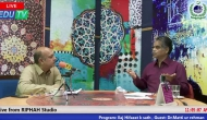 Program on Ilaj ki Sath Hifazat