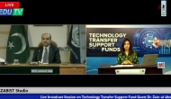 Live broadcast session on Technology Transfer Support Funds