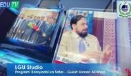 Program on Kamyabi ka Safar by LGU