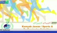 Inaugration of Kamyab Jawan Sports & Curricular activities Division
