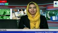 Digital Pakistan program