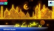 Program on Roshni ke Minar